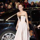 Natalie Portman As We Were Dreaming Premiere In Berlin