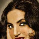 Samira Tewfik