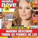 Paolla Oliveira, Insensato Coração - Minha Novela Magazine Cover [Brazil] (27 May 2011)