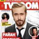 Ryan Gosling - 454 x 606