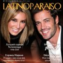 Elizabeth Gutierrez and William Levy - 454 x 639