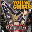Jimi Hendrix, Edward Van Halen, K.K. Downing & Rudolf Schenker