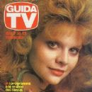 Silvia Dionisio - Guida TV Magazine Cover [Italy] (7 February 1982)