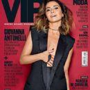 Giovanna Antonelli - 454 x 598
