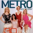 Kristen Davis, Kim Cattrall, Sarah Jessica Parker - Metro Magazine Cover [United Kingdom] (January 2004)
