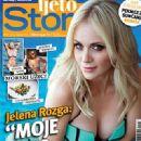 Jelena Rozga  -  Magazine Cover - 320 x 450