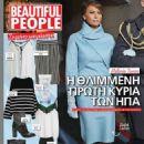 Melania Trump - 454 x 581