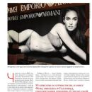 Megan Fox - Caravan of Stories Magazine Pictorial [Russia] (November 2015)