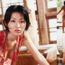 Asami Tada - 454 x 321