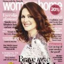 Julianne Moore - Woman & Home Magazine Cover [South Africa] (July 2019)