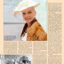 Svetlana Svetlichnaya - 7 Dnej Magazine Pictorial [Russia] (11 January 2016) - 454 x 570