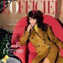 Helena Christensen - L'Officiel Magazine Cover [Russia] (February 2018)