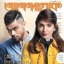 Anushka Sharma and Virat Kohli - 454 x 615