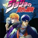 JoJo's Bizarre Adventure - Phantom Blood