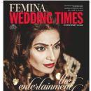 Bipasha Basu - Femina Wedding Times Magazine Pictorial [India] (July 2016)