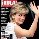 Princess Diana - 454 x 624