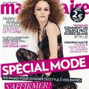 Vanessa Paradis Marie Claire France September 2012