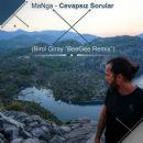 Manga - Cevapsız Sorular (feat. Birol Giray) [BeeGee Remix]