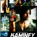 Kaminey: The Scoundrels