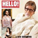 Amitabh Bachchan - 454 x 570