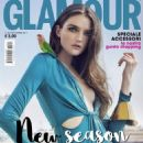 Glamour Italy September 2017 - 454 x 590