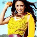 Nina Dobrev - Seventeen Magazine Pictorial [United States] (October 2012)