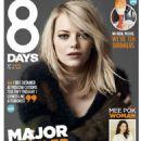 Emma Stone - 454 x 654