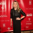 Lo Bosworth 2014 Shape Mens Fitness Super Bowl Party