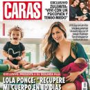Lola Ponce - Caras Magazine Cover [Argentina] (2 September 2014)