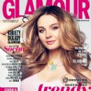 Glamour Poland (june 2013)