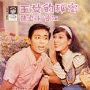Connie Chan - 454 x 457