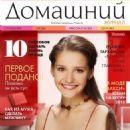 Glafira Tarhanova - 454 x 640