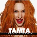 Tamta - Θάρρος ή αλήθεια