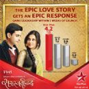 Saraswatichandra New TV Show Pictures - 454 x 478