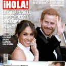The Duke and Duchess of Sussex - Hola! Magazine Cover [Mexico] (23 January 2020)