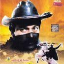 Chiranjeevi films