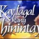 2003 in Philippine television