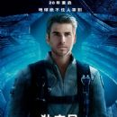 Liam Hemsworth as Jake Morrison in Independence Day: Resurgence - 454 x 685