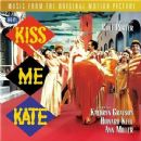 1996 re-release of the mgm soundtrack of ''kiss me kate'' 1953