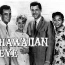 Hawaiian Eye - 320 x 250