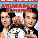 Groundhog Day Spanish Poster (1993)