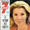 Susan Hampshire - Télé 7 Jours Magazine Cover [France] (24 April 1971)