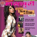 Priyanka Chopra - 454 x 607