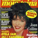 Joan Collins - Moja Tajna Magazine Cover [Croatia] (July 2000)