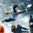 The Brothers Grimsby (2016) - 454 x 673
