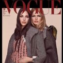 Vogue Japan September 2017 - 454 x 580