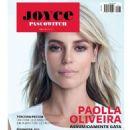 Paolla Oliveira - 454 x 567