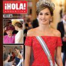 Queen Letizia of Spain - 454 x 619