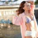 Belinda  - Quien Magazine Mexico January 2013