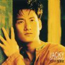 Jacky Cheung - 我與你